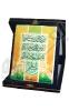 لوح سنگی وان یکاد - شرکت سنگ آنتیک گل